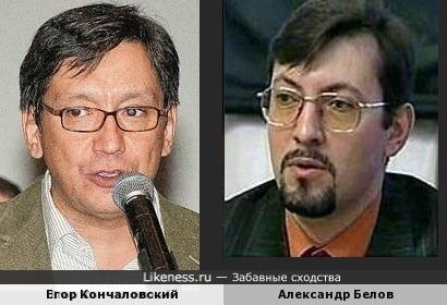 Егор Кончаловский и Александр Белов