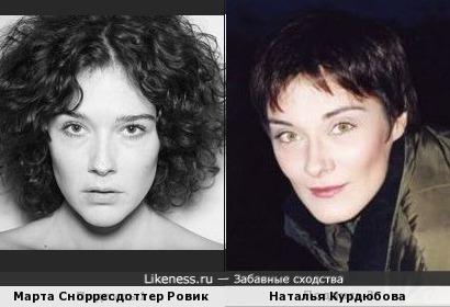 Марта Снорресдоттер Ровик и Наталья Курдюбова