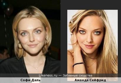 Софи Даль и Аманда Сейфрид