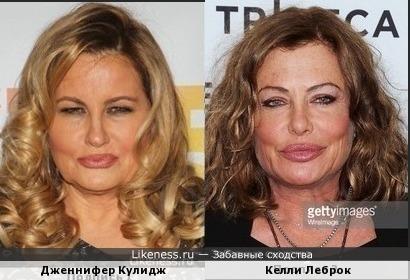 Дженнифер Кулидж и Келли Леброк