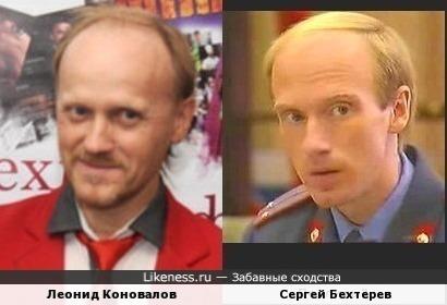 Леонид Коновалов и Сергей Бехтерев