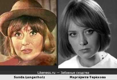 Sanda Langerholz и Маргарита Терехова