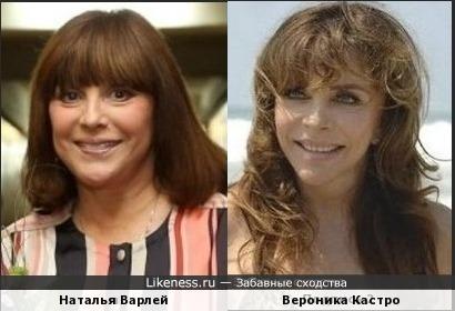 Наталья Варлей и Вероника Кастро