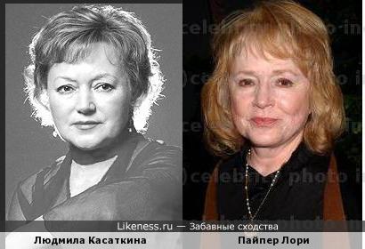 Людмила Касаткина и Пайпер Лори