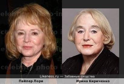 Пайпер Лори и Ирина Кириченко
