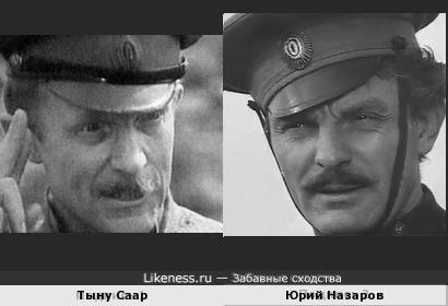 Тыну Саар и Юрий Назаров