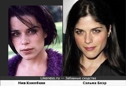 Нив Кэмпбелл и Сэльма Блэр