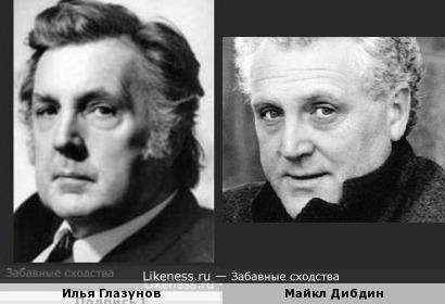 Илья Глазунов и Майкл Дибдин