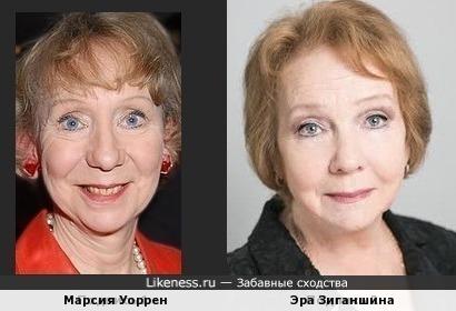 Марсия Уоррен и Эра Зиганшина