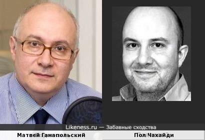 Матвей Ганапольский и Пол Чахайди
