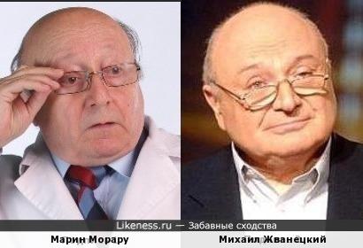 Марин Морару и Михаил Жванецкий