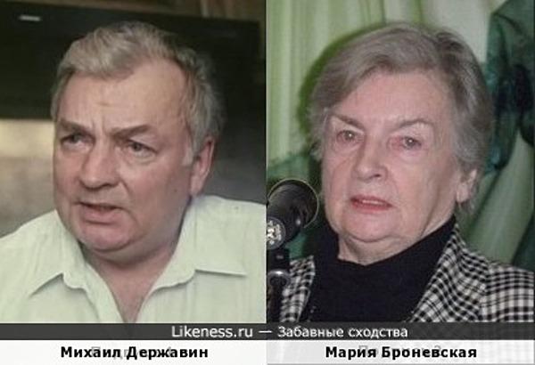 Михаил Державин и Мария Броневская