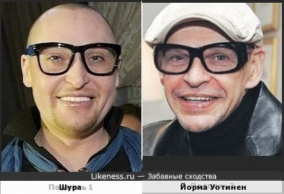 Шура и и Йорма Уотинен
