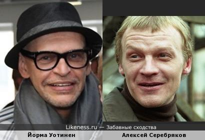 Йорма Уотинен и Алексей Серебряков