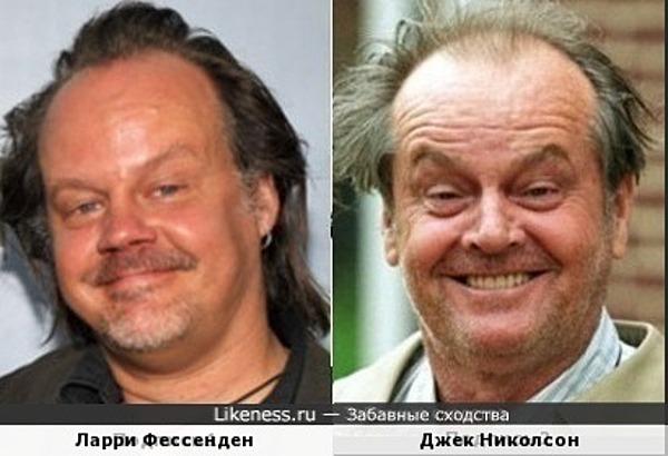 Ларри Фессенден и Джек Николсон