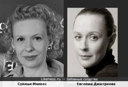 Сунньи Меллес и Евгения Дмитриева