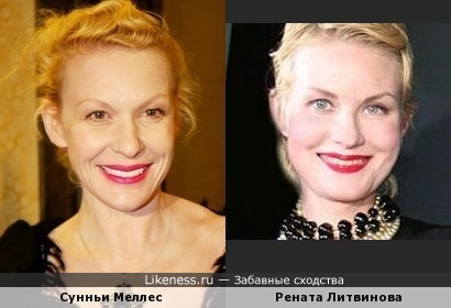 Сунньи Меллес и Рената Литвинова