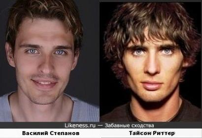 Василий Степанов и Тайсон Риттер