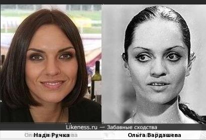Надя Ручка и Ольга Вардашева