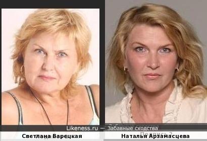 Светлана Варецкая и Наталья Арзамасцева 2