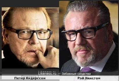 Петер Андерссон и Рэй Уинстон