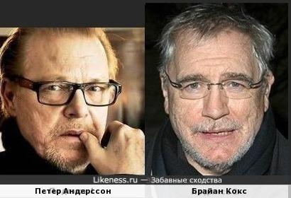 Петер Андерссон и Брайан Кокс