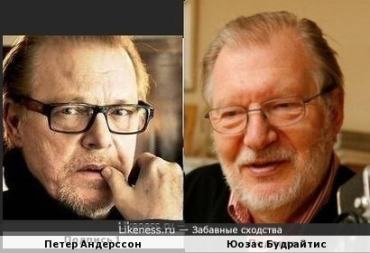 Петер Андерссон и Юозас Будрайтис