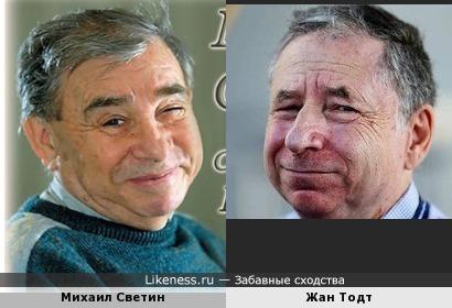 Михаил Светин и Жан Тодт