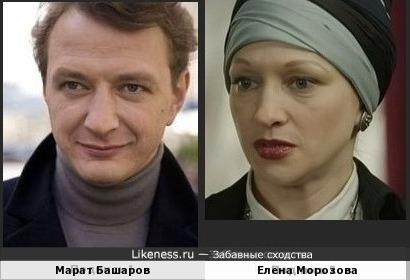 Марат Башаров и Елена Морозова