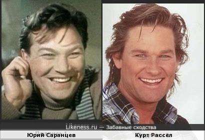 Юрий Саранцев и Курт Рассел