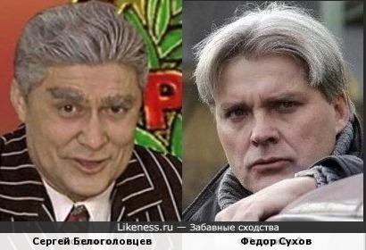 Сергей Белоголовцев и Федор Сухов (За фото спасибо Artisty)
