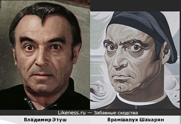 Автопортрет Врамшапуха Шакаряна напомнил Владимира Этуша