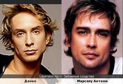 Данко и Марселу Антони