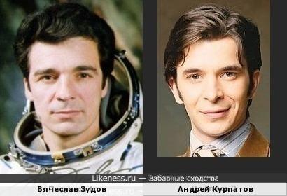 Вячеслав Зудов и Андрей Курпатов