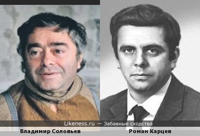 Владимир Соловьев и Роман Карцев(в конкурс «покорители космоса»)