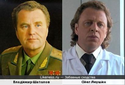 Владимир Шаталов и Олег Леушин