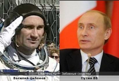 Василий Циблиев и Путин ВВ
