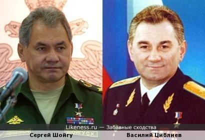 Сергей Шойгу и Василий Циблиев