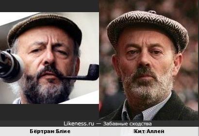 Бертран Блие и Кит Аллен