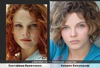 Екатерина Вуличенко и Камрен Бикондова