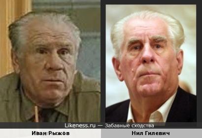 Иван Рыжов и Нил Гилевич