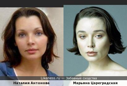Наталия Антонова и Марьяна Цареградская