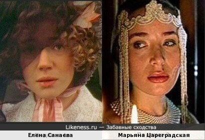 Елена Санаева и Марьяна Цареградская