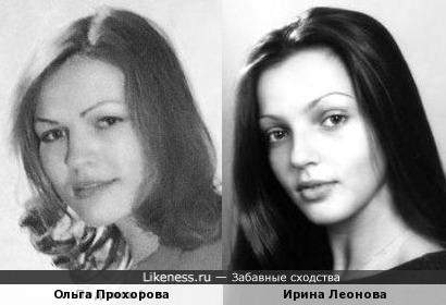 Ольга Прохорова и Ирина Леонова