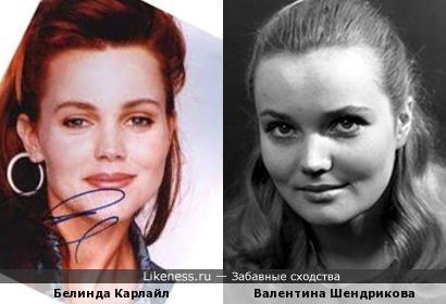Белинда Карлайл и Валентина Шендрикова