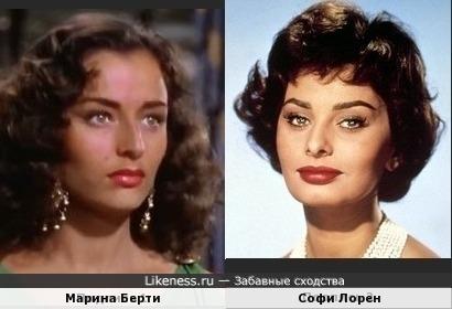 Марина Берти и Софи Лорен