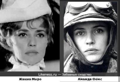 Жанна Моро и Аманда Оомс