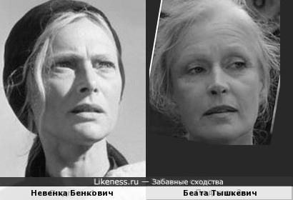 Невенка Бенкович и Беата Тышкевич (за фото спасибо Nash )