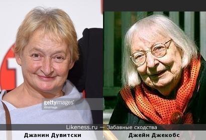 Джанин Дувитски и Джейн Джекобс