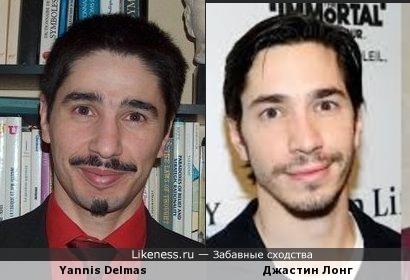 Yannis Delmas и Джастин Лонг